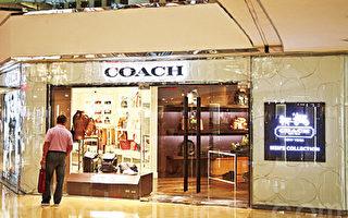 中信里昂證券亞洲地區消費和博彩行業研究部主管余雅樂認為,本港業務仍然有利可圖,奢侈品牌大規模關閉香港分店的機會很小。(余鋼/大紀元)