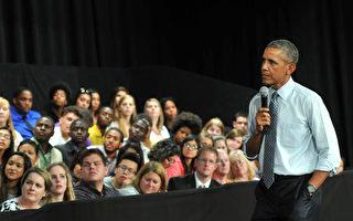 共和党反移民言论 奥巴马批很不美国人