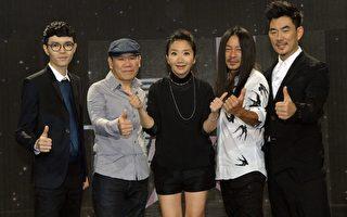 (左起)方大同、赵传、陶子、乱弹阿翔、任贤齐担任评审。(华视提供)