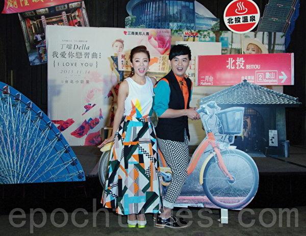 丁噹《我愛你戀習曲》演唱會完售慶功暨新書發行於2015年9月15日在台北召開記者會。(黃宗茂/大紀元)