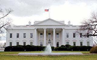 美媒:美國需要改變極度過時的對華策略