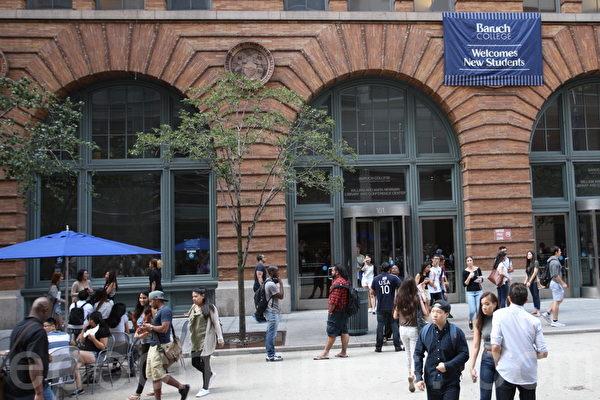 開學前,巴魯克大學掛上了「歡迎新同學」的條幅。(鐘鳴/大紀元)