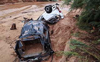 周一(14日)美国犹他州和亚利桑那州交界处附近的一个小镇遭到百年难遇的洪水,至少16人死亡。(George Frey/Getty Images)