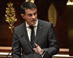 """9月16日,法国宣布在未来数周内,将会首度空袭叙利亚境内的""""伊斯兰国""""恐怖份子,打击伊斯兰国在叙利亚扩张势力。图为法国总总理曼努埃尔.瓦尔斯在9月15日的会议上讲话。(ERIC FEFERBERG/AFP/Getty Images)"""