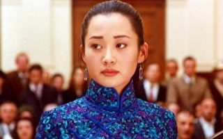 《盖世太保枪口下的中国女人》剧照海报(NTD电视台)
