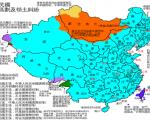 中華民國地圖,中國過去的豐滿「海棠葉」(網絡圖片)
