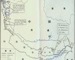英國探險家劃出的一條位於英屬印度和西藏的邊界,稱為「麥克馬洪線」。(網絡圖片)