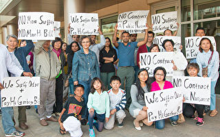 9月15日晚,苗必达居民到市府呼吁,终止和纽比垃圾场的营运公司Republic Service的合约。(马有志/大纪元)
