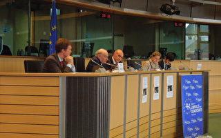 歐議會國際會議呼籲調查中共「活摘器官」罪