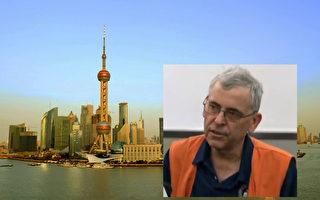 英國私人偵探:上海是中國最腐敗的城市
