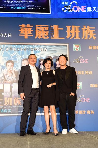 杜琪峯、張艾嘉、陳奕迅出席香港首映會。(甲上娛樂提供)