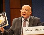前美国智库研究员、《大屠杀》《失去新中国》作者、独立记者伊森‧葛特曼(Ethan Gutmann)(李莎/大纪元)