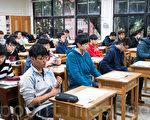 台大近几年发现有大批新生刚入学就休学,引发关注,教育团体要求检讨入学制度。(陈柏州/大纪元)