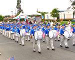 2008年7月4日﹐美西天國樂團參加佛利蒙美國獨立日遊行。(周容/大紀元)