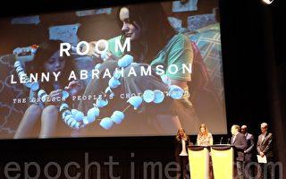 多倫多電影節閉幕 影片《房間》獲最佳人氣獎