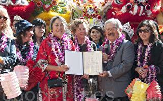 旧金山中国城中秋街会 为传统中华文化自豪