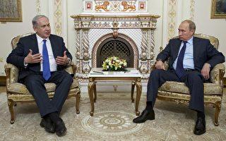 以總理訪問俄羅斯 與普京商討敘利亞局勢