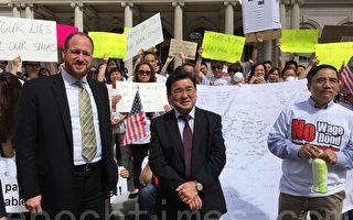21日美甲业主在市政厅前集会后,在曼哈顿下城散步,希望沿路引起民众对他们诉求的关注。(林丹/大纪元)