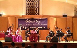 让世界听见台湾!国乐团赴美参赛获3金