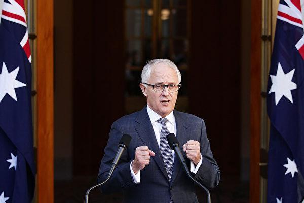 澳洲新任總理特恩布爾(Malcolm Turnbull)(Stefan Postles/Getty Images)