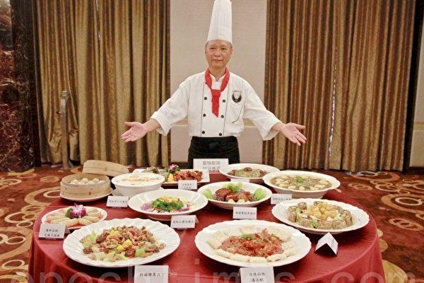 兆品酒店苗栗大廚陳志明展示各道精緻的菜色。(許享富 /大紀元)