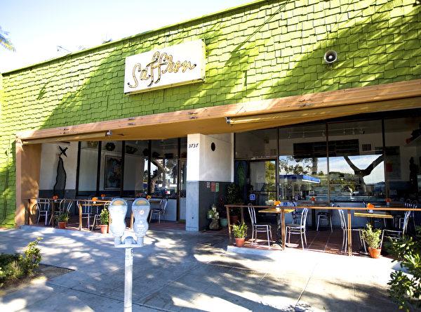 图:位于圣地亚哥市中心稍北、紧邻百年社区的Saffron餐馆。(Red Coral Public Relations 提供)