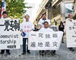 9月22日,习近平抵达西雅图开始访美行程,民运人士到习下榻的饭店前呼吁释放政治犯。(曹景哲/大纪元)