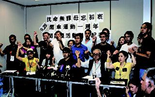 民阵及学联等团体昨日举办多项伞运一周年活动,反思运动,勿忘初衷,主办团体表示不会再发起公民抗命的占领运动。(潘在殊∕大纪元)