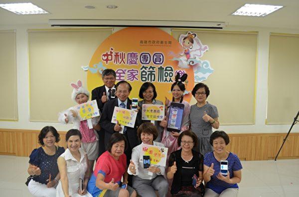 23日衛生局及醫療團隊邀約市民中秋佳節不忘做癌症篩檢。(高雄市衛生局提供)