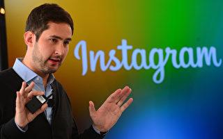 Instagram 联合创始人 Kevin Systrom 2013年12月12日在记者会上。Instagram的短信系统允许用户直接在平台上发送图片给他们的朋友。(EMMANUEL DUNAND/AFP/Getty Images)