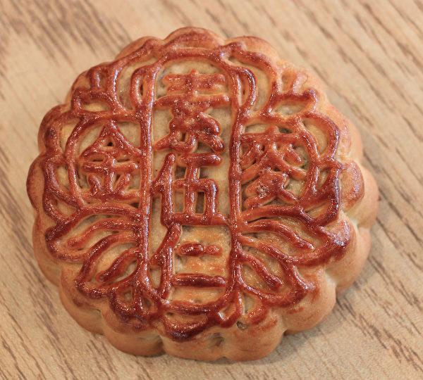圖:金麥麵包店的素五仁月餅。(李晴照/大紀元)
