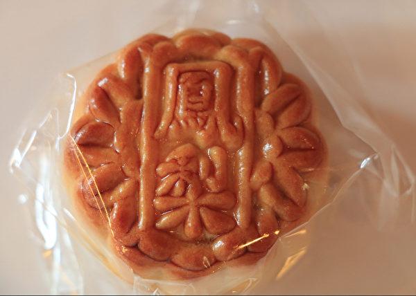 圖:生計麵包店的鳳梨月餅。(李晴照/大紀元)