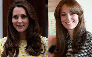 组图:产后新气象 凯特王妃换发型