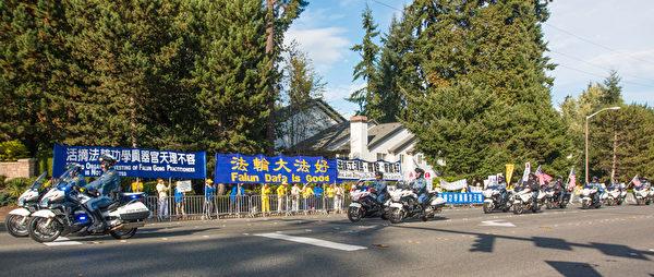 9月23日下午4:30,习近平车队离开微软总部,从法轮功学员打出的标语队列前通过。(马有志/大纪元)