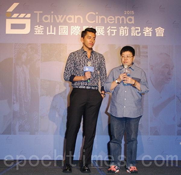 釜山影展行前记者会于2015年9月24日在台北举行。(左起)图为王大陆、导演叶如芬。(黄宗茂/大纪元)