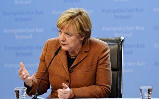 9月24日,德国总理在布鲁塞尔表示,叙利亚战乱引发国民逃亡,要找到解决难民的方案,需和叙利亚总统巴沙尔.阿萨德(Bachar al-Assad)进行对话。(AFP)
