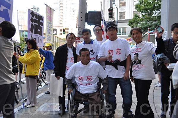 当天下午,六四民运团体在习近平下榻的酒店前。(唐风/大纪元)