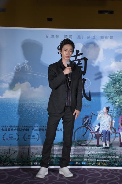 电影男主角黄河出席首映会。(华影提供)