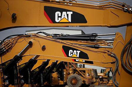 卡特彼勒(一般簡稱為CAT)是世界上最大的建築、採礦設備、柴油、天然氣引擎和工業汽輪機生產商。(Justin Sullivan/Getty Images)