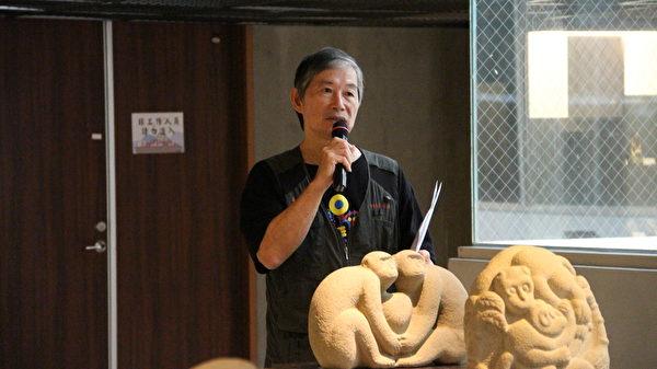 石雕协会理事长张五达表示,公益秋拍的作品总计有8件,技法纯熟各具特色,更是艺师们参展得奖或新创作的一时之选,非常值得收藏。(李撷璎/大纪元)
