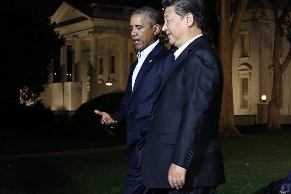 組圖:奧巴馬和習近平在白宮邊走邊聊