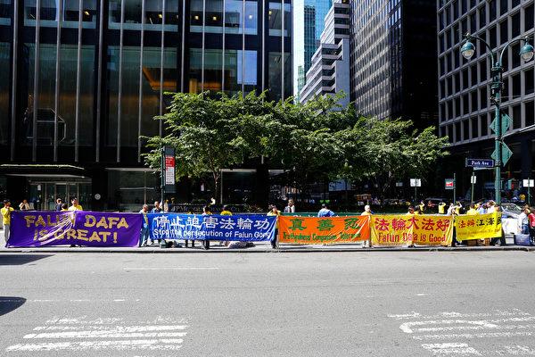 9月25日纽约部分法轮功学员在习近平下榻的华尔道夫酒店对面进行了和平请愿,法轮功学员展现的祥和理性受到路人的赞许。(戴兵/大纪元)