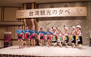 台官民协力 在日本展示台湾魅力