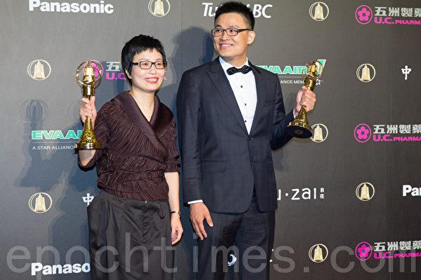 迷你劇集/電視電影獎:麻醉風暴(財團法人公共電視文化事業基金會)。(許基東/大紀元)