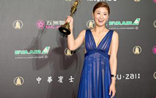 戏剧节目女主角奖由《客家剧场—新丁花开》的朱芷莹获得。(许基东/大纪元)