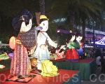 中秋之夜,香港維多利亞公園中秋花燈吸引大批市民遊玩。(余鋼/大紀元)