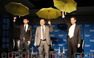 雨傘運動周年三代人訪美 香港自由精神承傳
