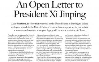 9月28日星期一,習近平訪美的最後一天,法輪功之友在《紐約時報》以整版廣告形式刊登《致習近平主席的公開信》。