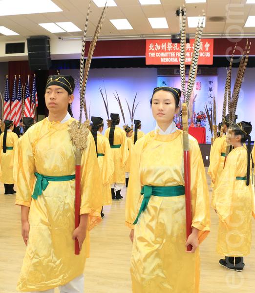 在湾区华侨文教中心举办的祭孔大典仪式。(李圆明/大纪元)