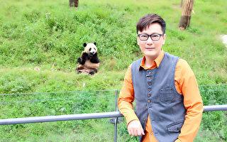 张信哲赴四川与熊猫相见欢。(潮水音乐提供)